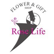 Цветы с доставкой. цветы с доставкой киев. недорогие цветы. заказать