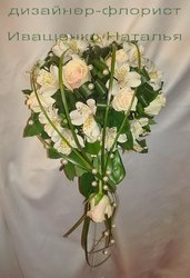 Каплевидный букет невесты