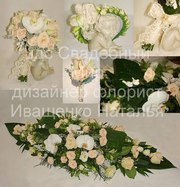 Свадьба из живых цветов.